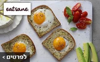 תמונה של eatsane  – הדרך הטעימה לאכול פחות פחמימות